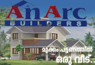 Anarc Builders